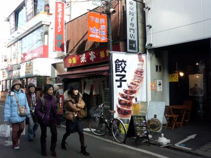 シモキタ4東商店街南側