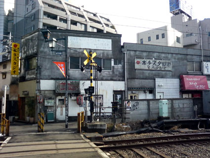 シモキタ5本多スタジオ