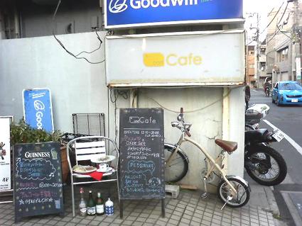add+cafe.jpg