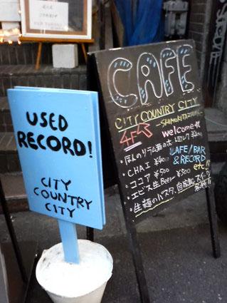 citycountrycity.jpg