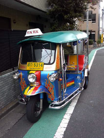 tuktuk1.jpg