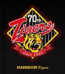 tigers1.jpg