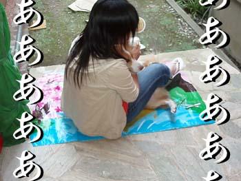 P6140314.jpg