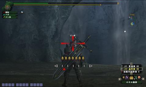 ジジイ射殺4.24