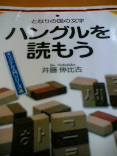 20070523220351