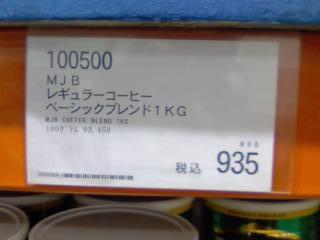mjb1.jpg