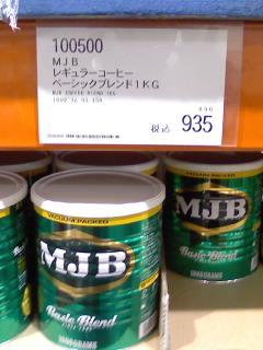 mjb2.jpg