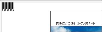 20070310203329.jpg