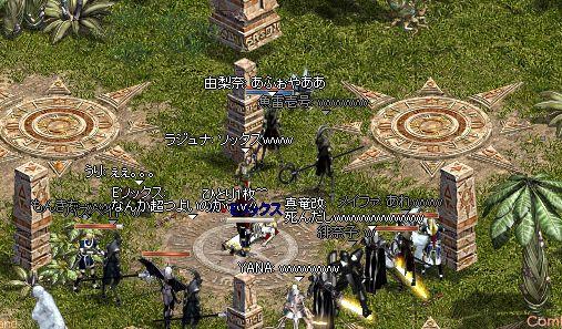 20070211100306.jpg