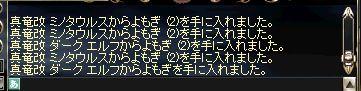 20070508163247.jpg