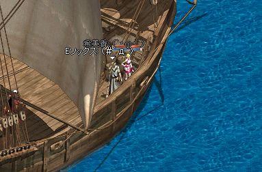 ソックスとPI船