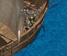 ソックスPI船3