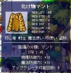 Maple0008.jpg