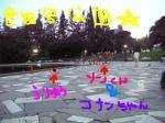 20060717151606.jpg