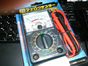 DSCF2009a.jpg