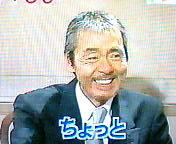 20060120100603.jpg
