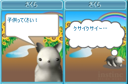 090908さくら(ゆうがたちゃんから1)
