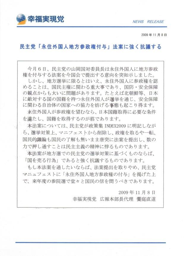 CCF20091107_00000.jpg