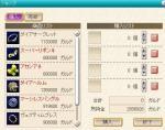 WS000483.jpg