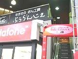060326blg-a01.jpg