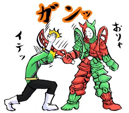 シンケンジャー 第15幕-1