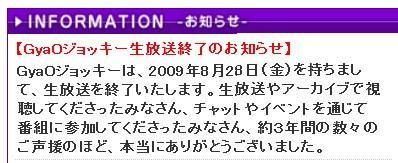 20090726_023355.jpg