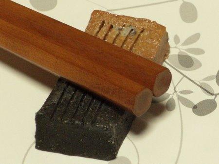 箸置き黒茶箸紫檀