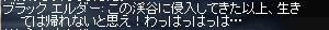 LinC0001_20070825.jpg