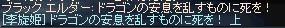 LinC0002_20070825.jpg