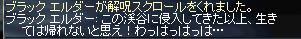 LinC0007_20071009s.jpg