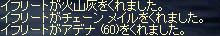 LinC0011_20071012s.jpg