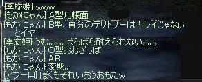 LinC0021wss.jpg