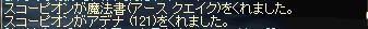 LinC0148_0105.jpg