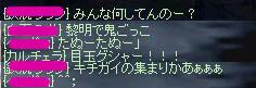 LinC0152_0108.jpg