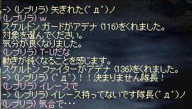 LinC0181aa.jpg