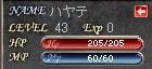 LinC0186aa.jpg