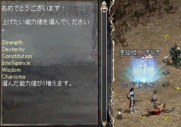 LinC0189bb.jpg