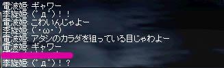 LinC0195ab.jpg