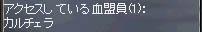 LinC0200aa.jpg