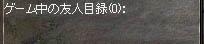 LinC0211aa.jpg