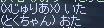 LinC0242qq.jpg