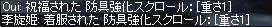 LinC0282ac.jpg