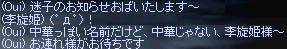 LinC0286aa.jpg