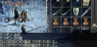 LinC0298aa.jpg