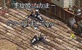 LinC0314aa.jpg