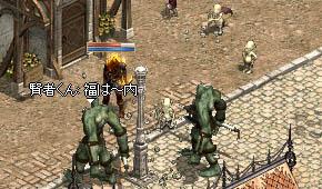 LinC0321aa.jpg