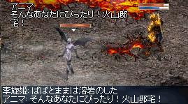 LinC0325aa.jpg
