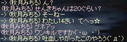 LinC0330aa.jpg