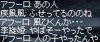 LinC0331zz.jpg