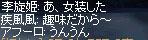 LinC0333zz.jpg